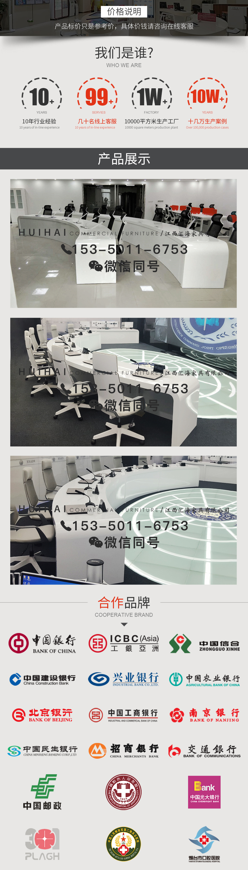 會議桌.jpg