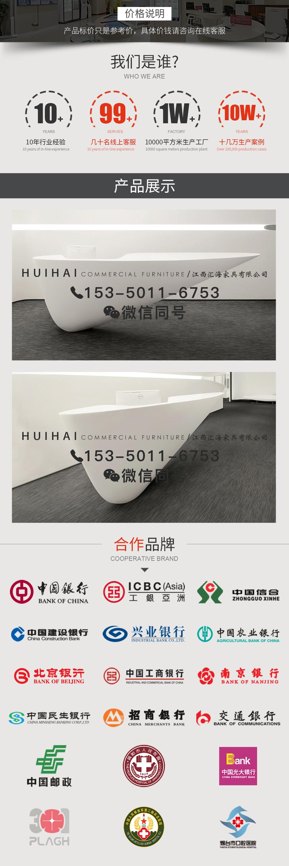 HH-JDT33.jpg